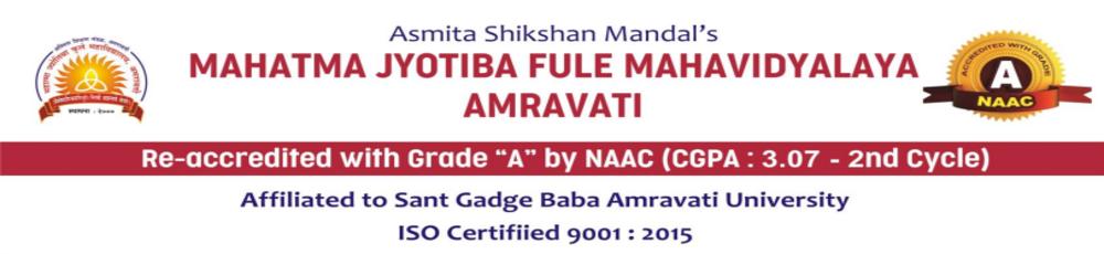 Mahatma Jyotiba Fule Mahavidyalaya, Amravati
